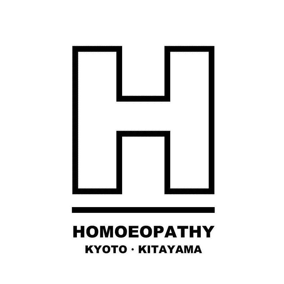 京都北山の鍼灸&ホメオパシー/Acu&Homoeopathy